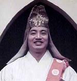11. Rev. Esho Yamasaki 1980-1983