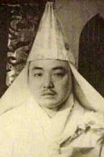 4.Rev.Eko Kato 1936-1939